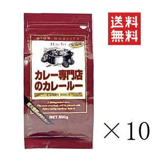 ※The Hokkaido, Okinawa, remote island area is 500 g of curry roux (with the zipper) moderately hot of the store specializing in road curry according to the postage *10