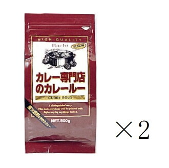 500 g of curry roux (with the zipper) moderately hot of the store specializing in curry *2