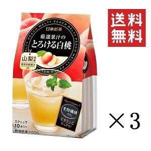 まとめ買い 【日東紅茶】  厳選果汁のとろける桃 10P×3個