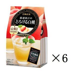 まとめ買い 【日東紅茶】  厳選果汁のとろける桃 10P×6個