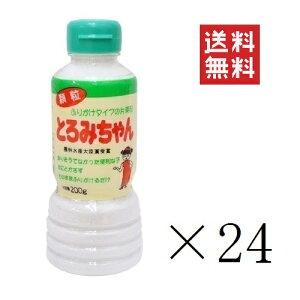 まとめ買い 丸三美田実郎商店 顆粒片栗粉 とろみちゃん 200g×24本