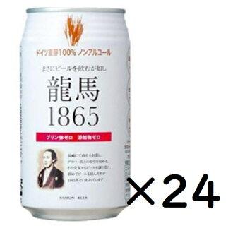일본 맥주용마 1865 350 ml캔×24개입(6캔팩×4 세트)