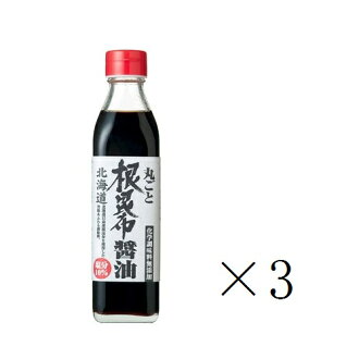 It is 300 ml of root kombu soy sauce *3 together with the Hokkaido ケンソ-maru
