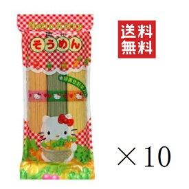 【まとめ買い】【セット買い】【カネス製麺】ハローキティ 播州そうめん 緑黄色野菜入り 300g×10個