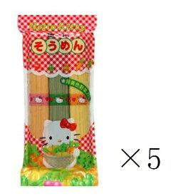 【まとめ買い】【セット買い】【カネス製麺】ハローキティ 播州そうめん 緑黄色野菜入り 300g×5個