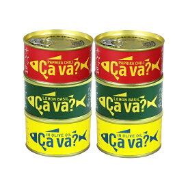 【鯖缶】岩手県産 サヴァ缶 3種×2缶 計6缶 アソートセット※ギフト箱無