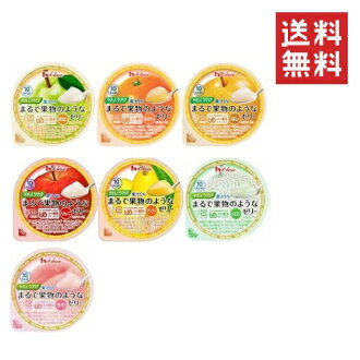※The Hokkaido, Okinawa, remote island area has a gentle road HOUSE FOODS according to the postage, and easy care totally packs seven kinds of jelly (UDF division 3 can smash it with a tongue) variety such as the fruit