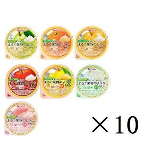 【アソートセット】【セット買い】【低カロリー】【介護用食に】ハウス食品 やさしくラクケア まるで果物のようなゼリー (UDF区分3:舌でつぶせる) バラエティ7種類パック (もも・メロン・