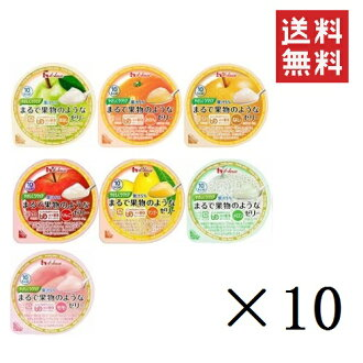 ※The Hokkaido, Okinawa, remote island area is at all 70 jelly (UDF division 3 can smash it with a tongue) variety seven kinds pack X for each ten personal budgets such as the fruit care to take its ease easily road HOUSE FOODS according to the postage