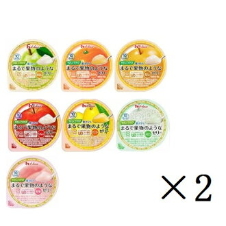 It is totally 14 jelly (UDF division 3 can smash it with a tongue) variety seven kinds pack (there is no peach, melon, pear, mango, apple, mandarin orange) 60 g X for each two personal budgets such as the fruit easy care easily HOUSE FOODS