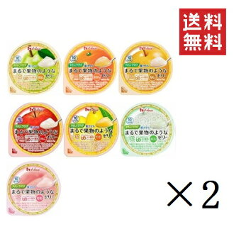 ※The Hokkaido, Okinawa, remote island area is at all 14 jelly (UDF division 3 can smash it with a tongue) variety seven kinds pack X for each two personal budgets such as the fruit care to take its ease easily road HOUSE FOODS according to the postage