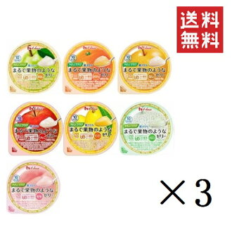 ※The Hokkaido, Okinawa, remote island area is at all 21 jelly (UDF division 3 can smash it with a tongue) variety seven kinds pack X for each three personal budgets such as the fruit care to take its ease easily road HOUSE FOODS according to the postage
