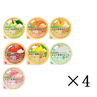 It is totally 28 jelly (UDF division 3 can smash it with a tongue) variety seven kinds pack (there is no peach, melon, pear, mango, apple, mandarin orange) 60 g X for each four personal budgets such as the fruit easy care easily HOUSE FOODS