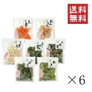 まとめ買い 吉良食品 乾燥野菜7袋 6個セット 計42袋(小松菜・大根葉・ねぎ・ほうれん草・人参・ごぼう・れんこん)