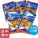 まとめ買い 【野村煎豆】   ミレービスケット まじめミレー(塩入)130g×5袋