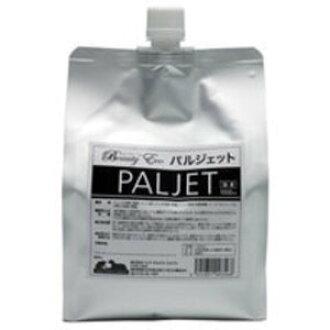 뷰티 에코 펄 제트 1000 ml/1리터