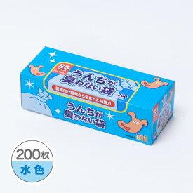BOS(ボス) うんちが臭わない袋 ペット用箱型 SSサイズ 200枚入