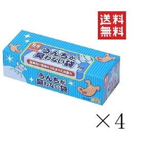 まとめ買い BOS(ボス) うんちが臭わない袋 ペット用箱型 SSサイズ 200枚入×4箱