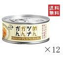 めんツナかんかん プレミアム12缶セット
