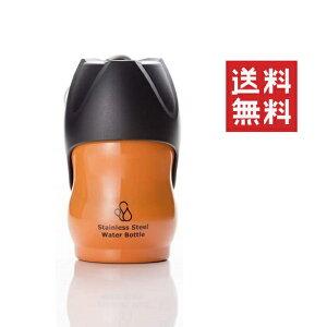 ROOPBOTTLE ループ ステンレスボトル S オレンジ 350ml 犬用 水筒 水飲みボトル 散歩 おでかけ