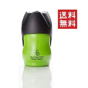 ROOPBOTTLE ループ ステンレスボトル S グリーン 350ml 犬用 水筒 水飲みボトル 散歩 おでかけ