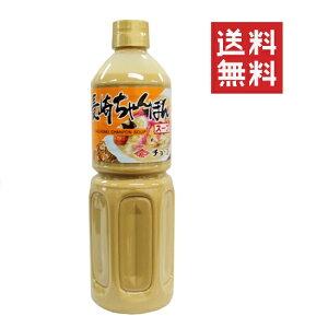 【!!クーポン配布中!!】 チョーコー醤油 長崎ちゃんぽんス−プ 1L 大きめ 業務用 ペットボトル