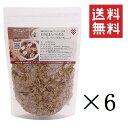 【まとめ買い】【西田精麦】スーパー大麦 そのまま食べられる バーリーマックス フレーク 200g×6袋