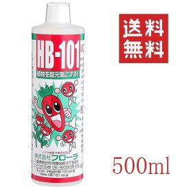 【フローラ】 天然植物活力液 HB-101 500cc 肥料