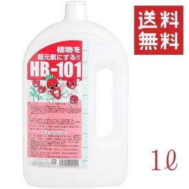 フローラ 天然植物活力液 HB-101 1リットル 肥料
