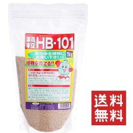 フローラ 顆粒 HB-101 1kg 肥料