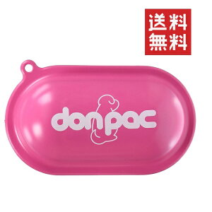 【!!クーポン配布中!!】 プラスコ donpac pop ドンパック・ポップ ピンク お散歩 エチケット トイレ 携帯 ウンチ 車 犬 ペット ドライブ