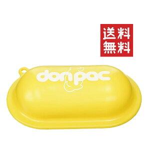 【!!クーポン配布中!!】 プラスコ donpac pop ドンパック・ポップ イエロー お散歩 エチケット トイレ 携帯 ウンチ 車 犬 ペット ドライブ