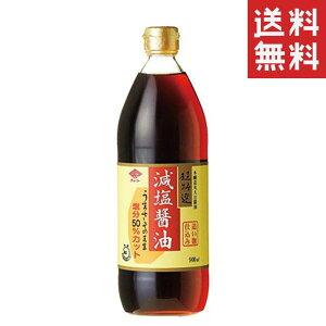 超特選減塩醤油 900ml