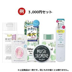 初売り!!限定個数!!当店イチオシ商品を詰め込んだ福袋 3000円 送料無料!!HAPPY BAG