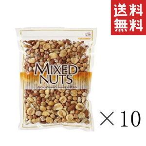 共立食品 ミックスナッツ 500g×10袋 まとめ買い 大容量 業務用 テーブルスナック 味付きナッツ おつまみ 送料無料