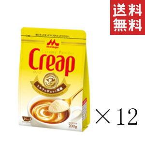 【!!クーポン配布中!!】 森永乳業 クリープ袋 200g×12袋 まとめ買い コーヒー ミルク フレッシュ 送料無料
