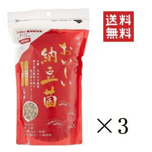 ドクターズチョイス おいしい納豆菌 280g×3個 ペット 栄養補助 犬 猫 小動物 乳酸菌 まとめ買い