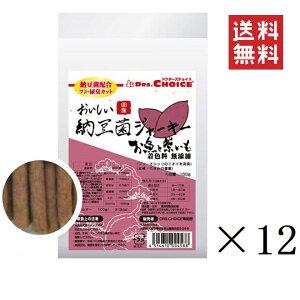 ドクターズチョイス 納豆菌ジャーキー お魚と紫いも スティックタイプ 150g×12個 ペット おやつ 犬 スナック まとめ買い