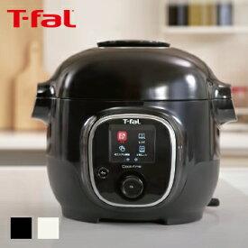 電気圧力鍋 ティファールクックフォーミー【圧力鍋 電気 T-FAL 】LF557B07b000