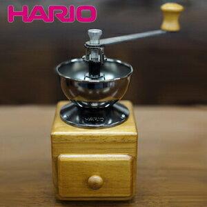 【送料無料】スモールコーヒーグラインダー【 珈琲 コーヒー ミル 手挽き 手動 ハリオ hario 】LF557B07b000