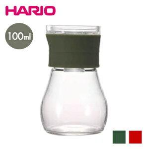 醤油さし コロ 100【 醤油 しょうゆ 醤油入れ 調味料 卓上 】LF557B07b000