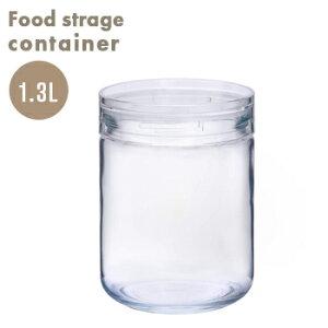 チャーミークリアL1 1300ML 【 ガラス保存容器 密閉 密封ビン ストッカー 調味料入れ 】4974452221121
