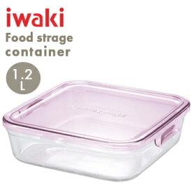 【 あす楽対応 】iwaki パック&レンジ(ピンク) 保存容器 1.2L KT3248N-P【 保存容器 容器 密閉 電子レンジ対応 耐熱ガラス オーブン対応 】[iwaki 保存容器]