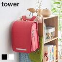 【送料無料】カラーボックス横 ランドセル&リュックハンガー タワー【 ランドセル置き 子供部屋 バック収納 壁面収…