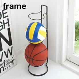 【 送料無料 】ボールスタンドフレーム ブラック  07290【 ボールスタンド 収納 整理 片付けボール置き サッカーボール バスケットボール バレーボール 】