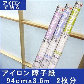 障子紙アイロン 無地・雲竜・竹 94x3.6m AT-194-394-494