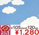 シャワーカーテン C20 105x120cm BL 【カーテン・バスカーテン・風呂・バス・防カビ】