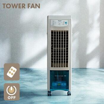 【あす楽 送料無料】リモコン冷風扇風機  TWC-010【 扇風機 冷風機 冷風 冷風扇 スポットクーラー テクノス 】4955014037848