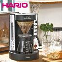 【あす楽 送料無料】V60珈琲王コーヒーメーカーブラック【 コーヒー HARIO ハリオ ドリップ 珈琲 コーヒーメーカー 】LF557B01b000