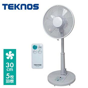 【あす楽 送料無料】リビングリモコン扇 30cm  KI-167R【 扇風機 リビング扇風機 リモコン扇風機 リモコン 】